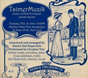 TsimerMuzik poster